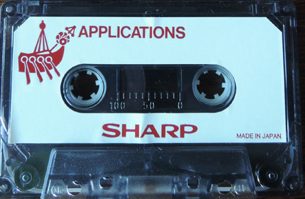 SharpApplications tape.PNG